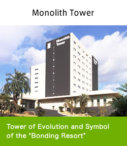 Monolith Tower