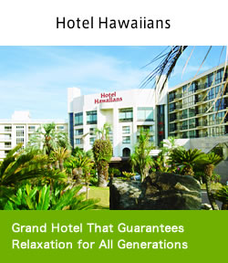 Hotel Hawaiians